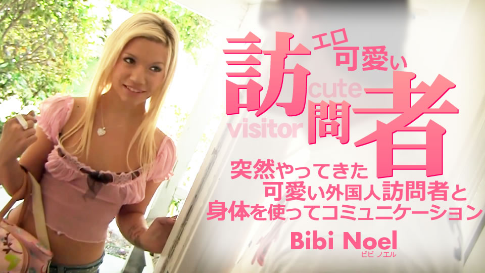 Kin8tengoku3373金8天国3373金髪天國Elgant上品で卑猥な下半身現役バレリーナの中出し