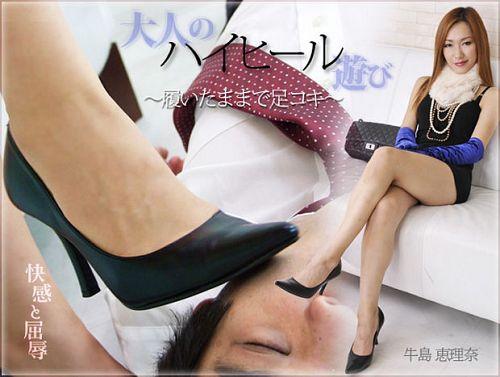 Roselip-fetish 0614 大人のハイヒール遊び 牛島恵理奈