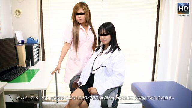 1000人斬り 1000giri 130211madoka 無修正 画像 動画 レズフェティシズム~レズビアン女医と誘われるナース~