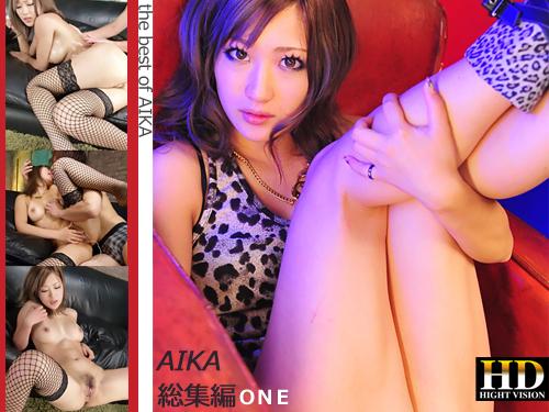 AV9898 1121 AIKA – The Best of AIKA総集編_One