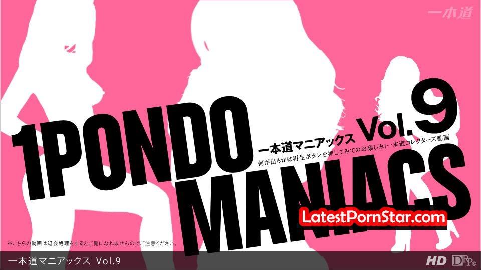 一本道 1Pondo 092912_001 お宝女優「一本道マニアックス Vol.9」