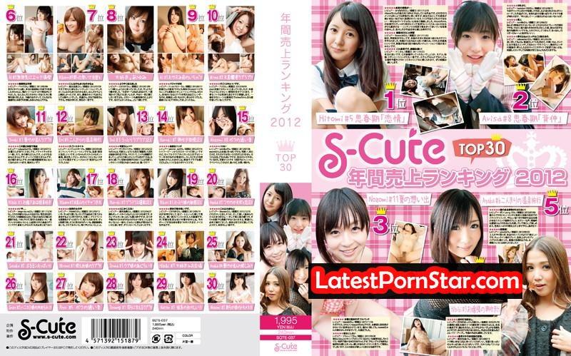 [SQTE-037] S-Cute 年間売上ランキング2012 TOP30