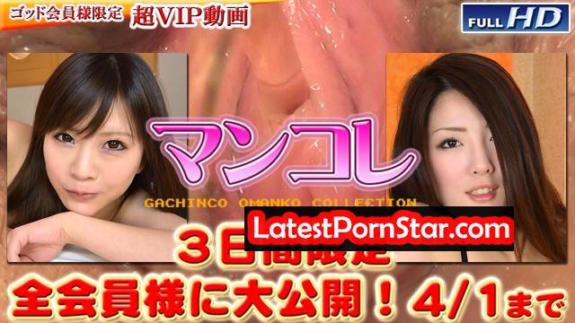 ガチん娘! gachig132 じゅりあ -別刊マンコレ69- 別刊マンコレ じゅりあ gachig
