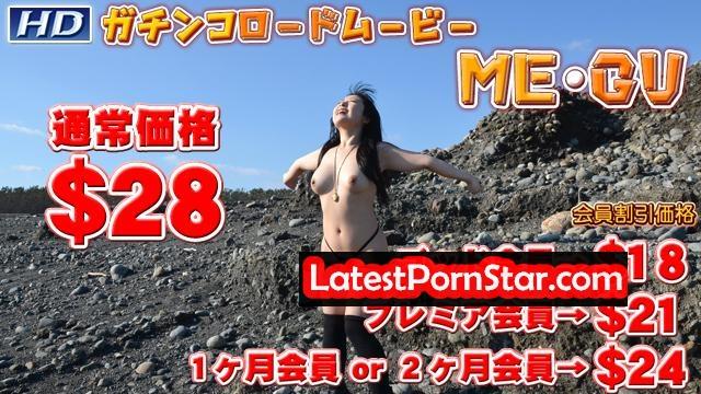 ガチん娘! Gachinco ppv1005 めぐ -ガチンコロードムービー ME・GU-