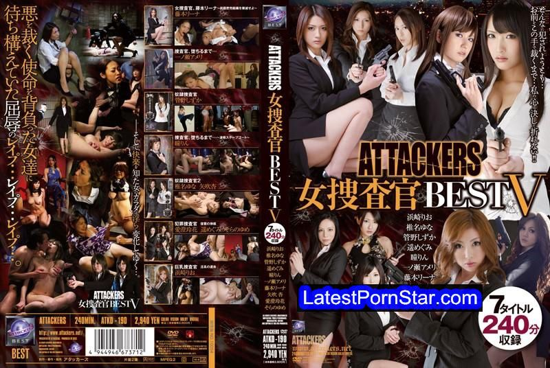 [ATKD-190] ATTACKERS 女捜査官BEST5