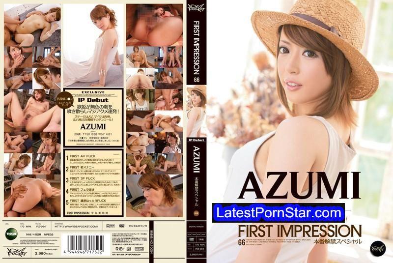 [IPZ 094] First Impression AZUMI IPZ Azumi
