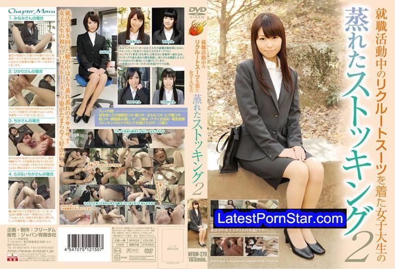 [NFDM-279] 就職活動中のリクルートスーツを着た女子大生の蒸れたストッキング 2