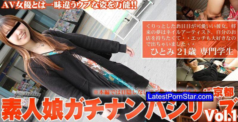 アジア天国 asiatengoku.com 0184 くりっとしたお目目が可愛い彼女 将来の夢は・・-素人娘ガチナンパシリーズ- / ひとみ