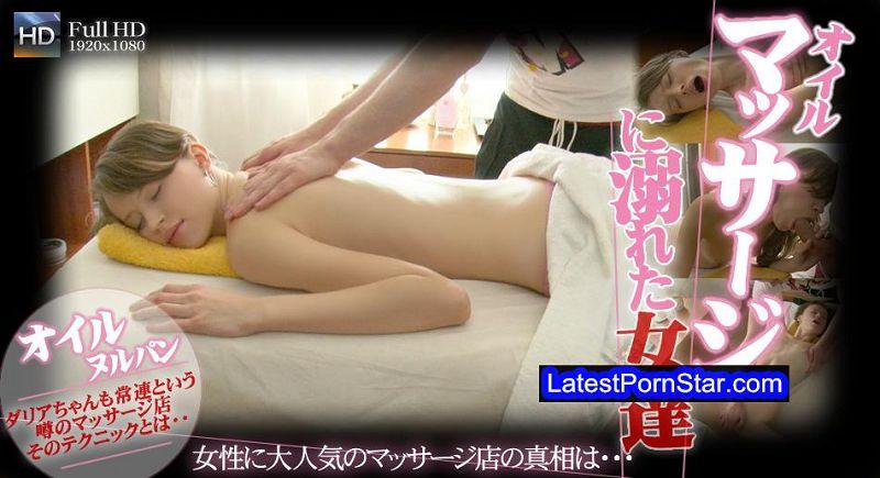 アジア天国 asiatengoku.com 0188 ダリアちゃんも常連と言う噂のマッサージ店 そのテクニックとは・・ -オイルマッサージに溺れた女達- / ダリア