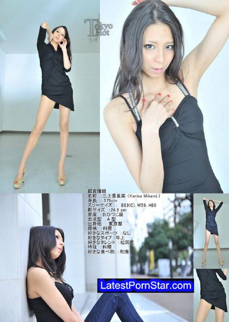 Tokyo Hot n0842 三上香里菜 三上香里菜東熱初裏ガチ Karina Mikami 三上香里菜 Tokyo Hot Karina Mikami