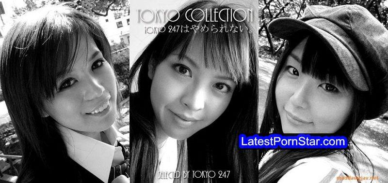 Tokyo247-Collection 6 羽田桃子 つぼみ 鈴木あいか