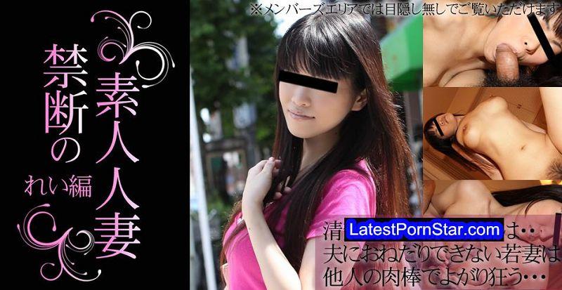アジア天国 asiatengoku.com 0199 清楚な若奥様の正体は・・夫におねだりできない若妻は他人の肉・・ -禁断の素人人妻- / れい