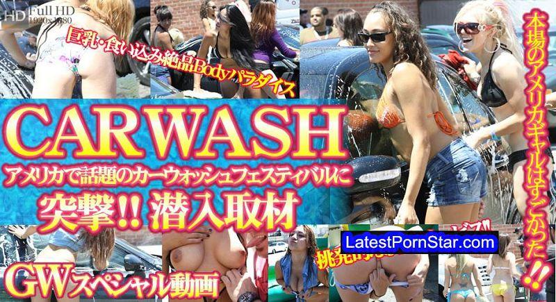 金8天国 Kin8tengoku 0812 アメリカで話題のカーウォッシュフェスティバルに突撃!潜入取材 -GWスペシャ ル動画- / 金髪水着美女