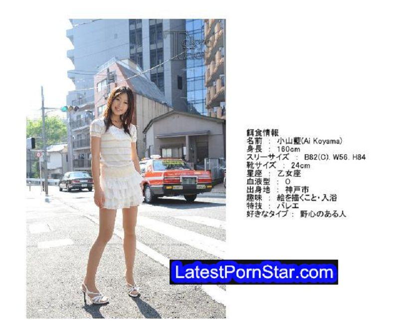 Tokyo Hot n0435 某大ラクロス部非道輪姦事件 小山藍  小山藍 Tokyo Hot