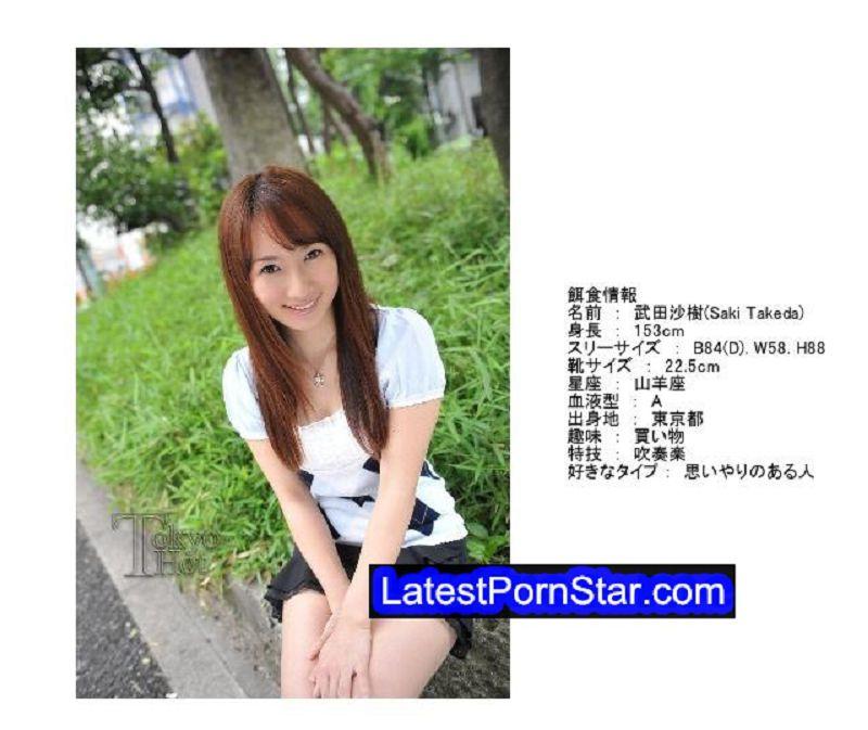 Tokyo Hot n0438 そそりOL輪姦汁濁天誅 武田沙樹  武田沙樹 Tokyo Hot