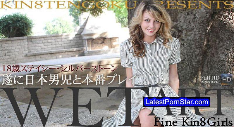 金8天国 Kin8tengoku 0830 18歳ステイシー・シルバーストーン 遂に日本男児と本番プレイ -WET ART