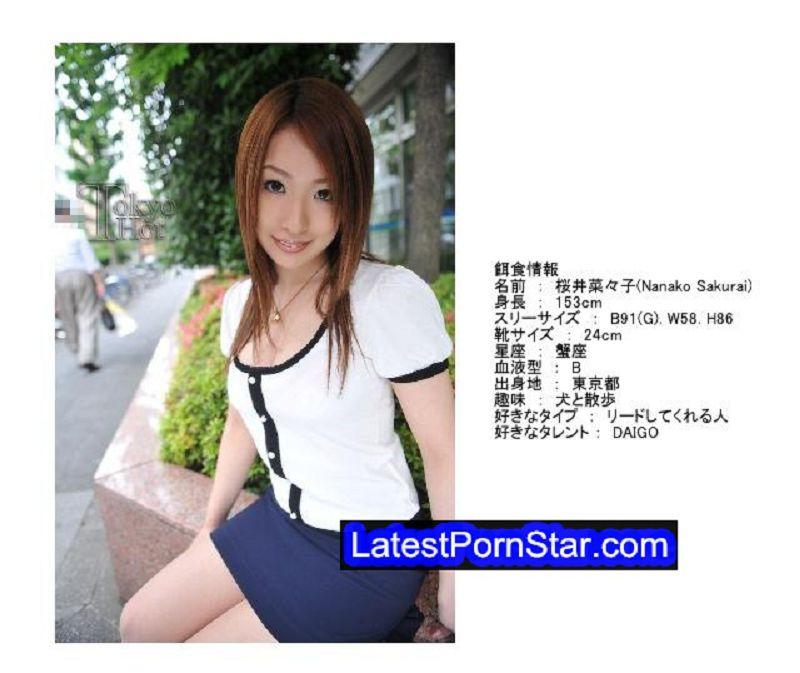 Tokyo Hot n0441 Gカップ女教師校内鬼輪姦 桜井菜々子 桜井菜々子 Tokyo Hot