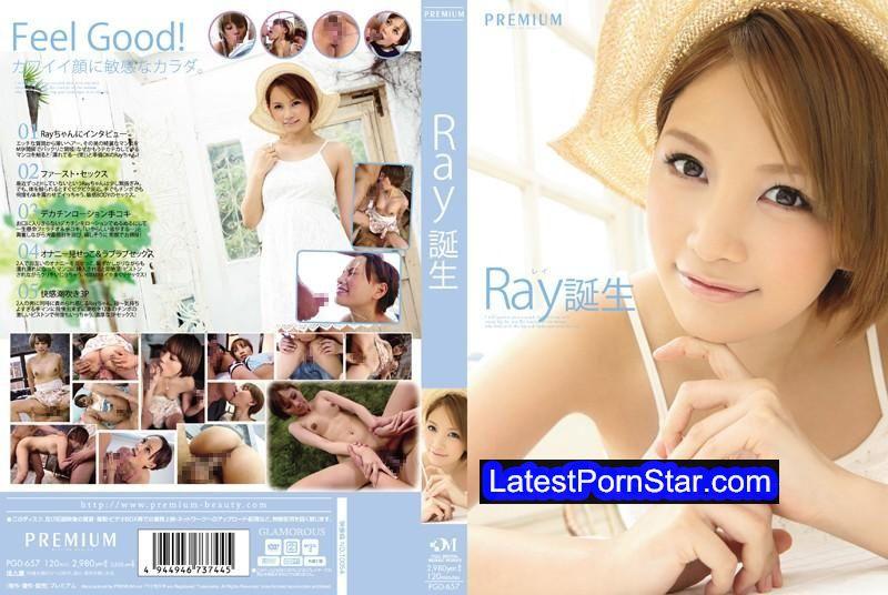 PGD-657  Ray誕生 RAY PGD