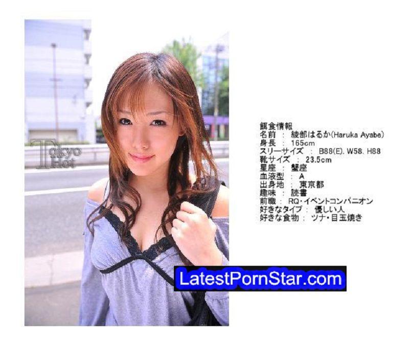 Tokyo Hot n0446 目を付けた女は嬲り犯せ! 綾部はるか 綾部はるか Tokyo Hot