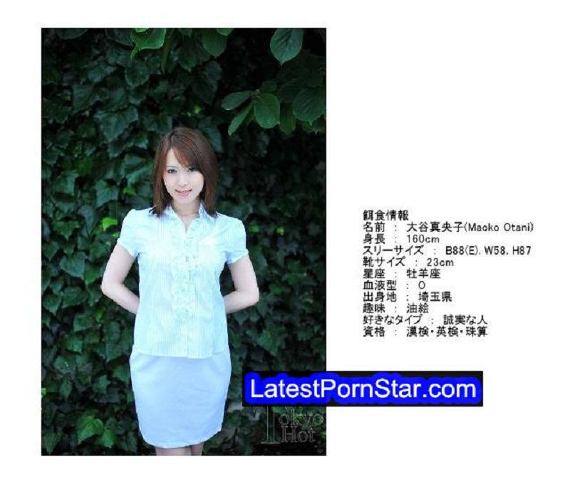 Tokyo Hot n0448 美人キャスター輪姦生中継 大谷真央子