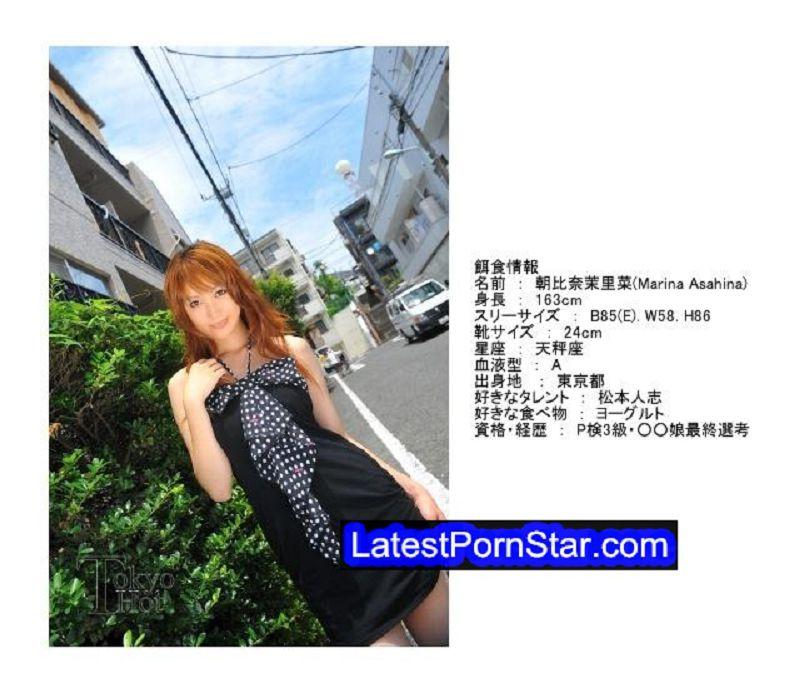 Tokyo Hot n0456 輪姦アイドル無限中出し地獄 朝比奈茉里菜 朝比奈茉里菜 Tokyo Hot