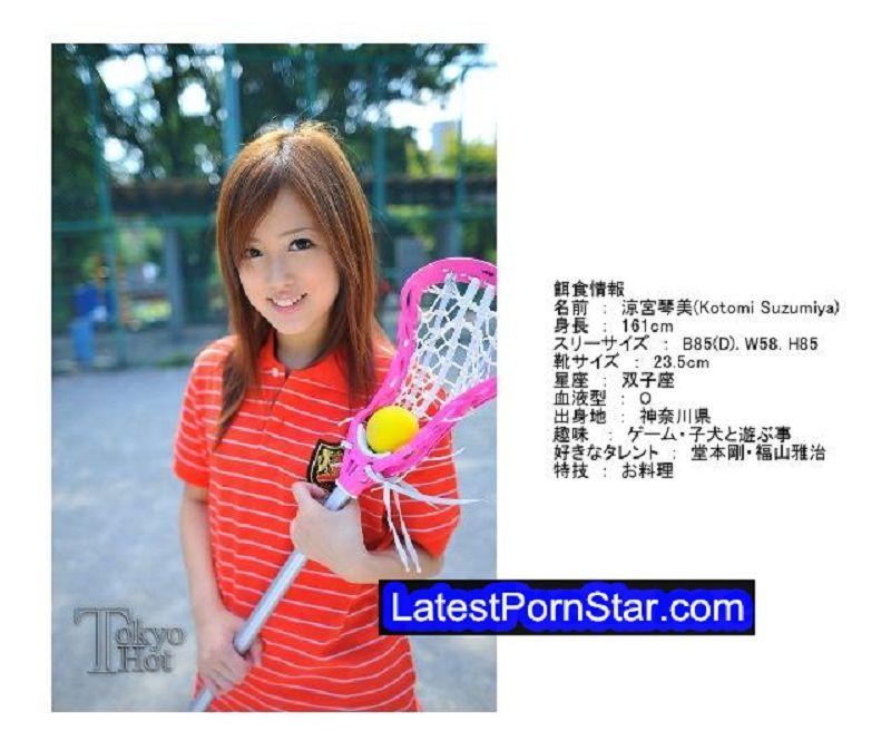 Tokyo Hot n0465 某大ラクロス部極悪輪姦事件 涼宮琴美 涼宮琴美 Tokyo Hot