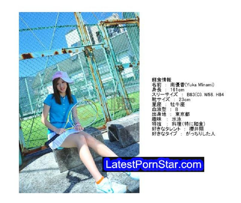 Tokyo Hot n0470 優香⑱歳2本挿しボコ廻し 南優香 南優香 Tokyo Hot