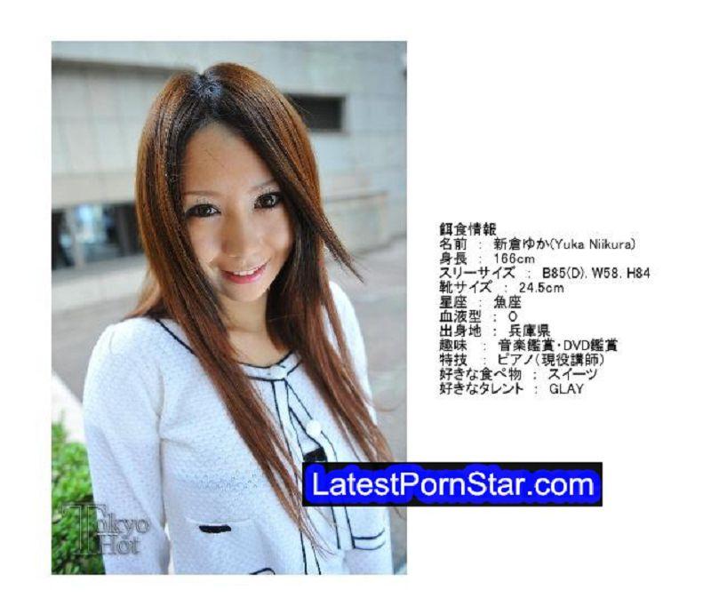 Tokyo Hot n0481 現役ピアノ講師冒涜種付汁 新倉ゆか 新倉ゆか Tokyo Hot