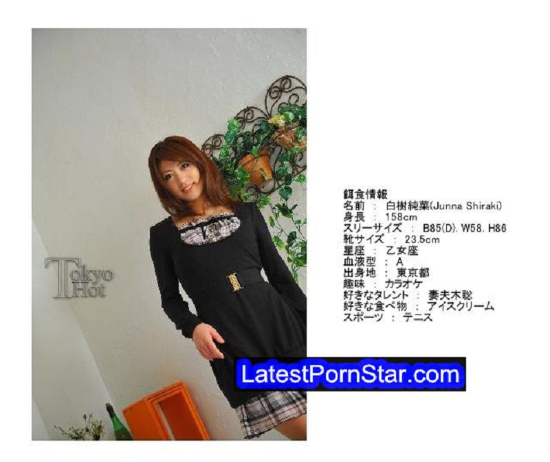 Tokyo Hot n0483 上玉餌食監禁強制種付姦 白樹純菜 白樹純菜 Tokyo Hot
