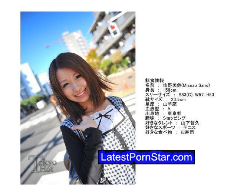 Tokyo Hot n0489 震撼!ワケあり令嬢凹輪姦 佐野美鈴 佐野美鈴 Tokyo Hot
