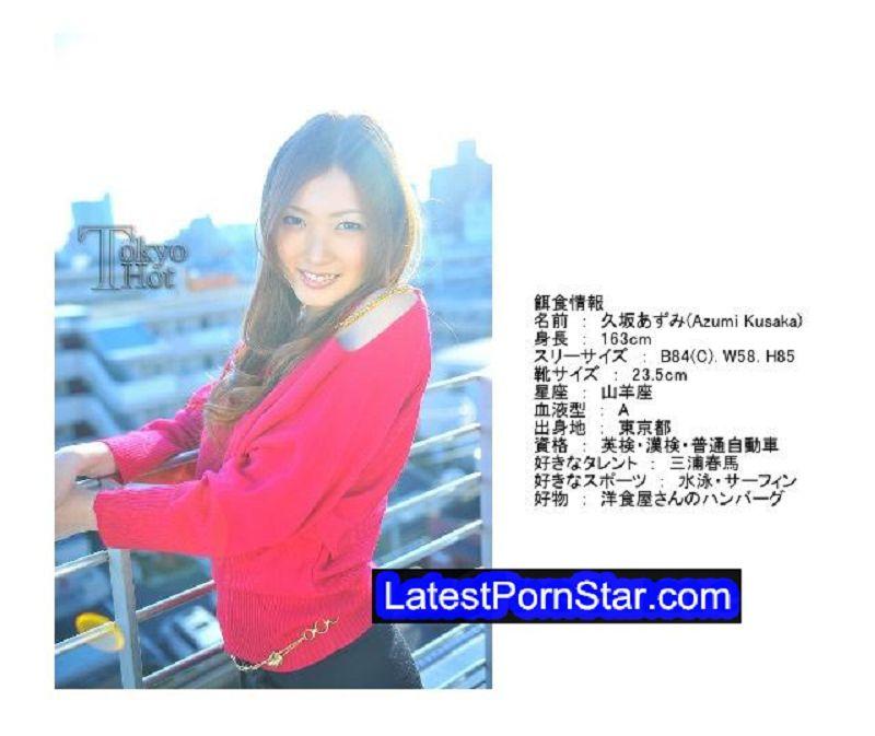 Tokyo Hot n0491 監禁鬼輪姦汁殺便器以下 久坂あずみ 久坂あずみ Tokyo Hot