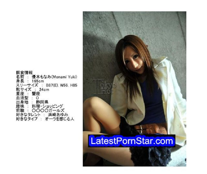 Tokyo Hot n0499 鬼姦クリニック審美膣穴汁 優木もなみ 優木もなみ Tokyo Hot