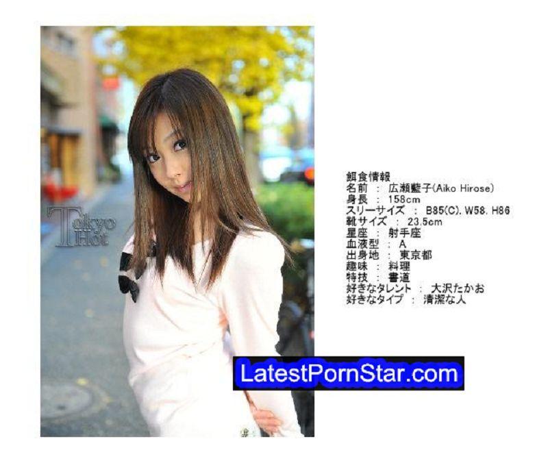 Tokyo Hot n0504 女子アナ凹姦強制種付孕汁 広瀬藍子