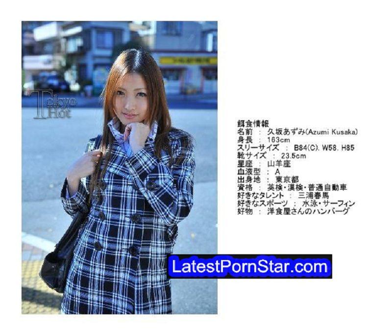 Tokyo Hot n0505 全穴中出し贓物崩壊輪姦 久坂あずみ 久坂あずみ Tokyo Hot Azumi Kusaka
