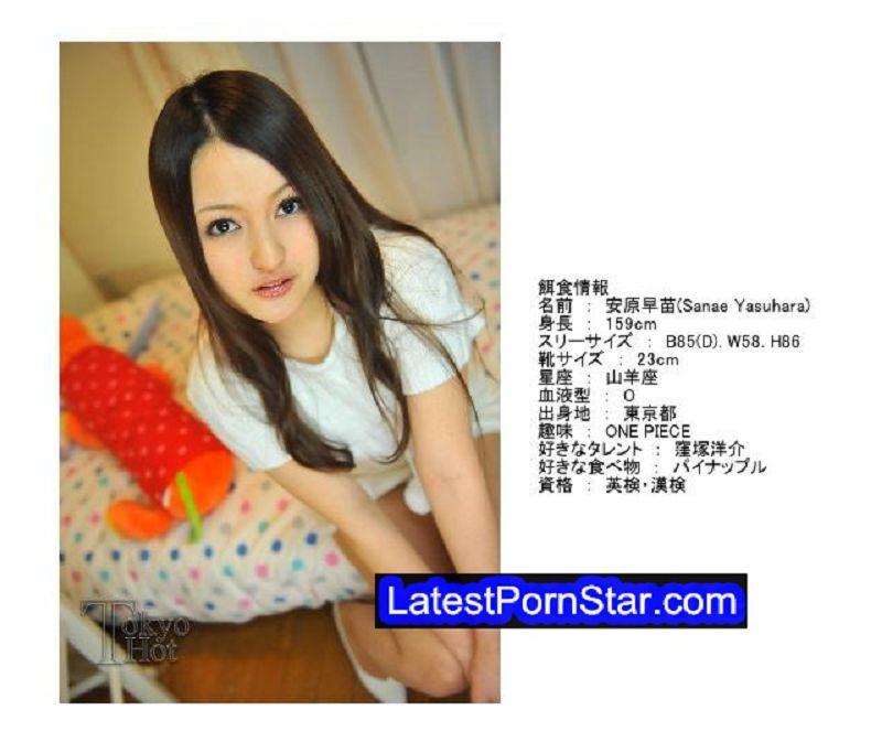 Tokyo Hot n0517 女子大生リアル性犯罪餌食 安原早苗 安原早苗 Tokyo Hot