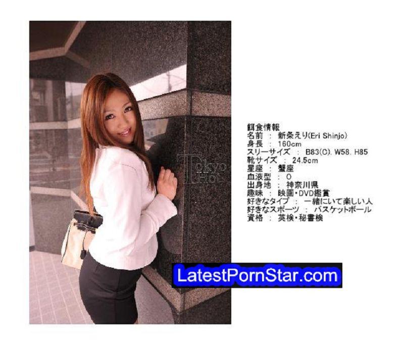 Tokyo Hot n0524 新人OL強制妊娠輪姦汁 新条えり