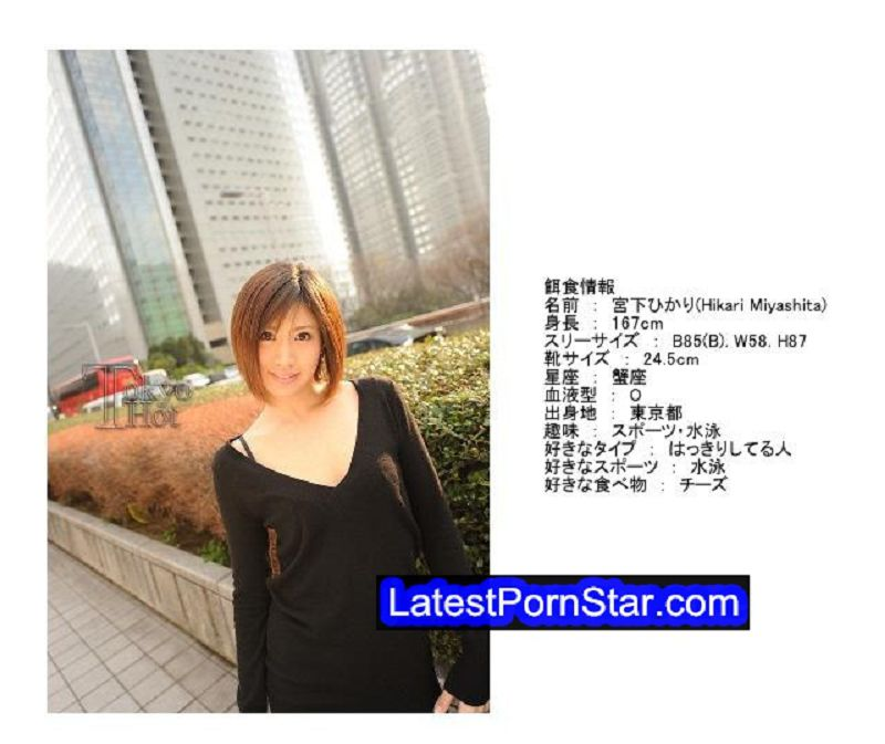 Tokyo Hot n0525 鬼逝 – 宮下ひかり 宮下ひかり