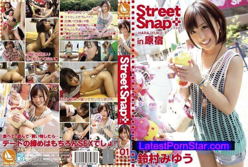 [STS 001] Street Snap+ 01 鈴木みゆう 鈴木みゆう STS