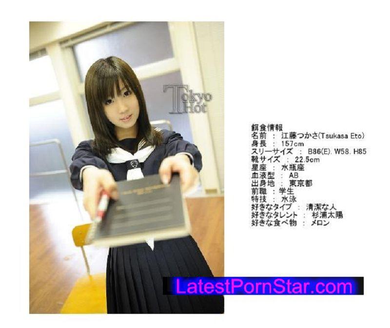 Tokyo Hot n0534 美巨乳女子校生懲姦孕汁 江藤つかさ 江藤つかさ Tsukasa Eto Tokyo Hot
