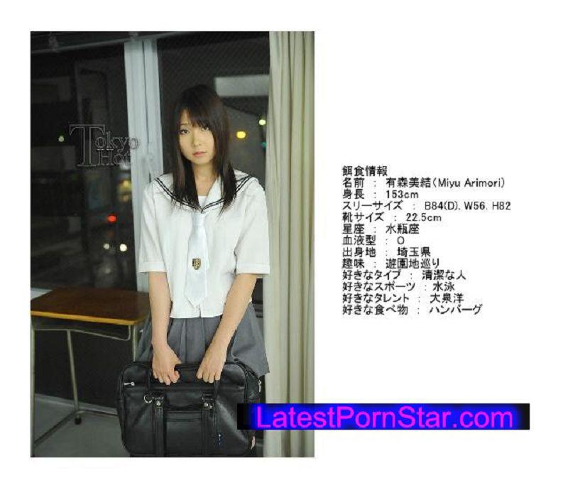 Tokyo Hot n0550 完全炉利校内集団暴行汁 有森美結 有森美結 Tokyo Hot Miyu Arimori