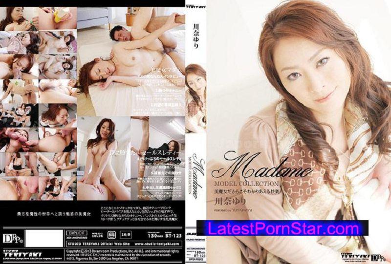 [BT-123] Model Collection -美魔女だからこそわかりあえる快楽- : 川奈ゆり