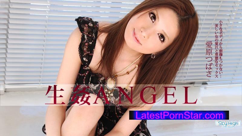 カリビアンコム Caribbeancom 090513-423 生姦Angel 後編 愛原つばさ