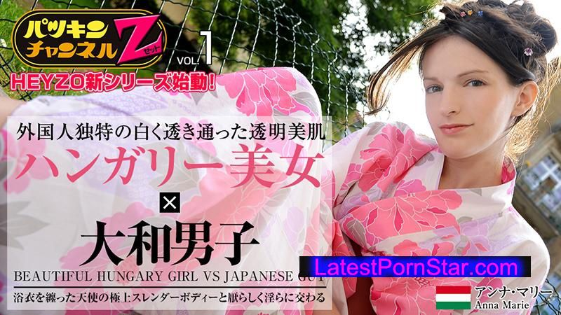 Heyzo 0412 アンナ・マリー パツキンチャンネルZ Vol.1~透明美肌の浴衣白人~ アンナ・マリー heyzo