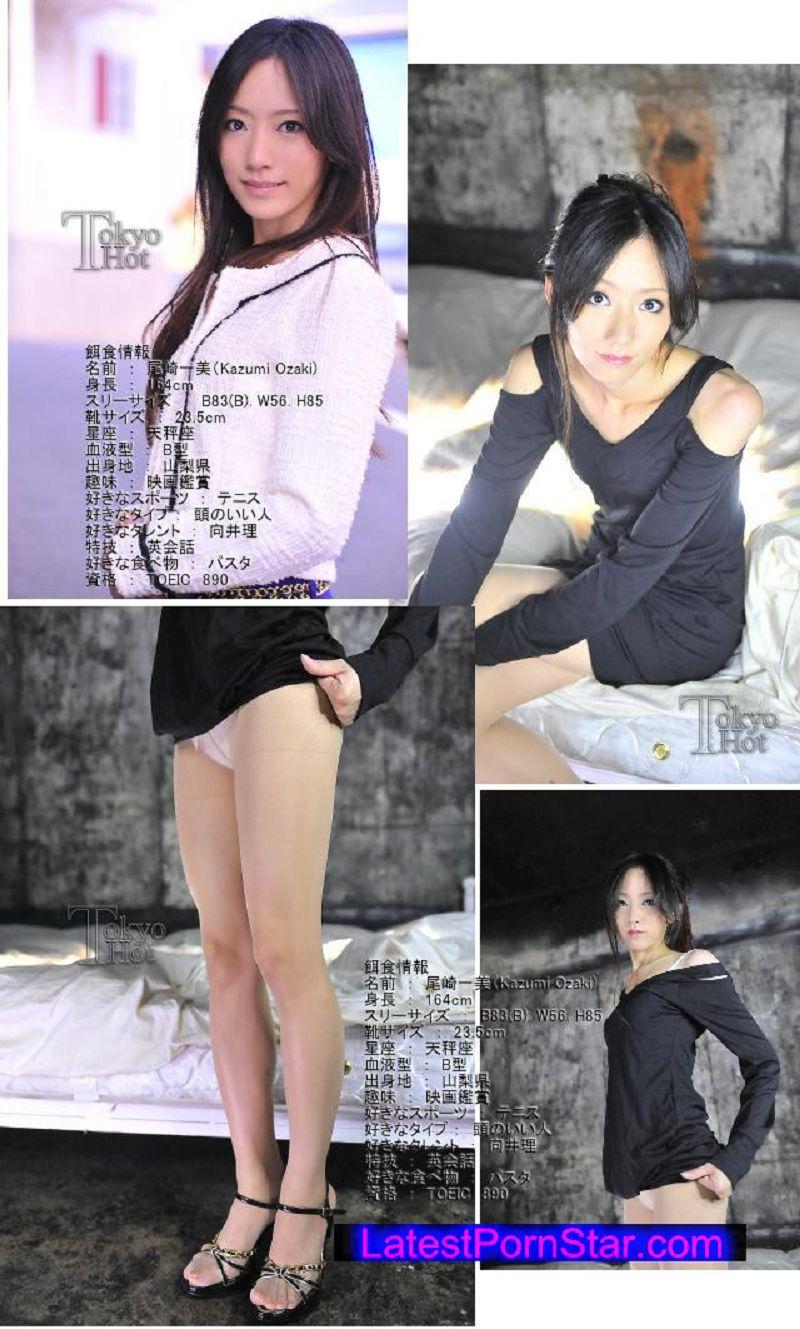 Tokyo Hot n0575 現役英語講師子宮封鎖汁 尾崎一美