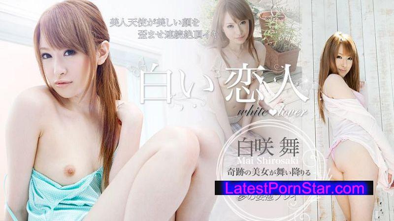 XXX-AV 21078 白い恋人 -White Lover- 白咲舞