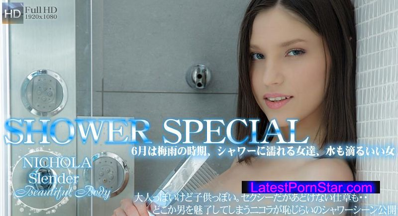 金8天国 0839 どこか男を魅了してしまうニコラが恥じらいのシャワーシーン -Shower Special- / ニコラ 金8天国 kin8tengoku