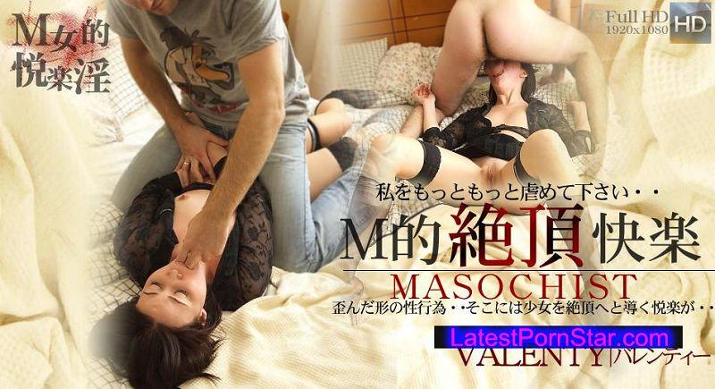 金8天国 0848 私をもっともっと虐めてください・・ M的絶頂快楽 / バレンティー 金8天国 kin8tengoku