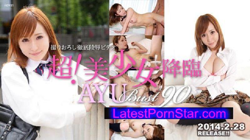 Tokyo Hot n0931 超!美少女降臨 AYU