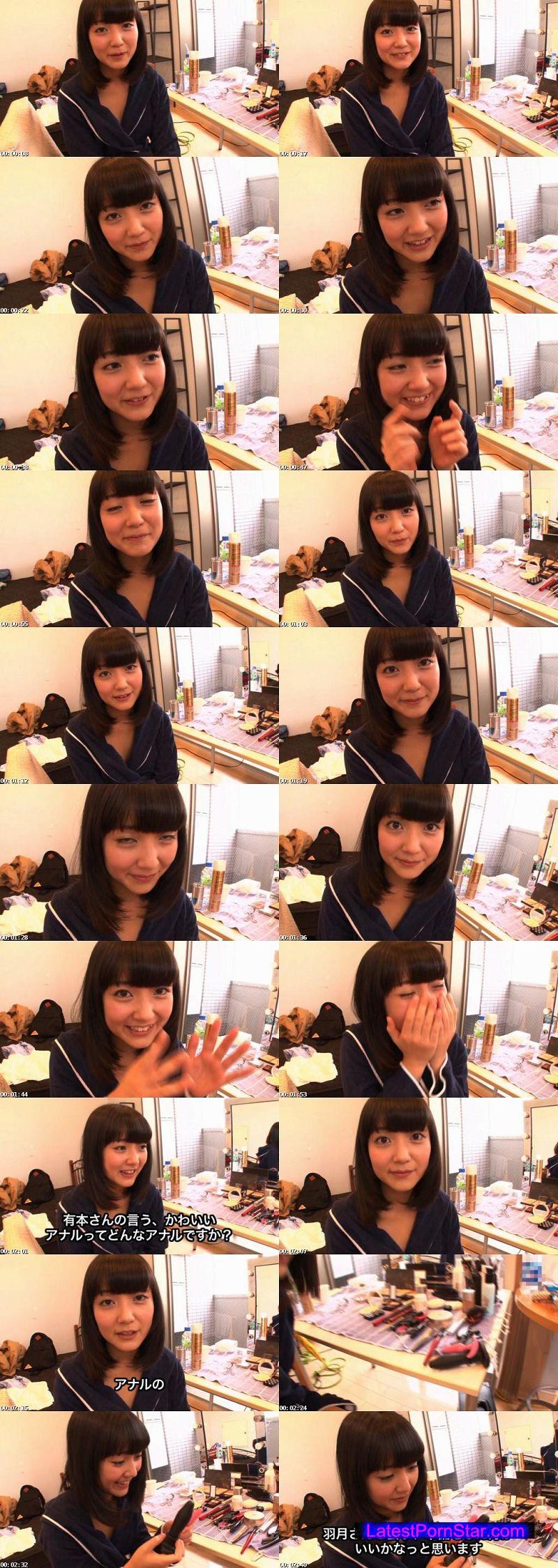[LZAN-001] アナルぴくぴくレズビアン 羽月希 有本紗世
