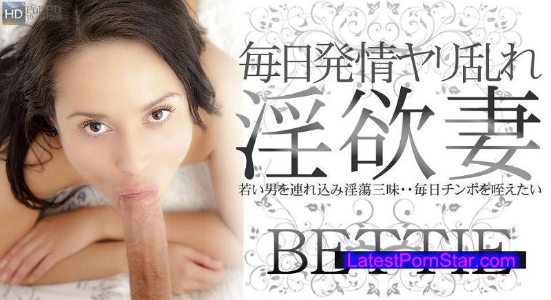 金8天国 Kin8tengoku 0855 若い男を連れ込み淫蕩三昧・・毎日チンポを咥えたい 淫欲妻 / ベッティー